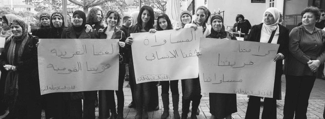 Arab-minority-by-Yotam-Ronen-Activestill