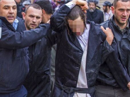 מעצר בעת הפגנה: פנייה לסנגוריה הציבורית