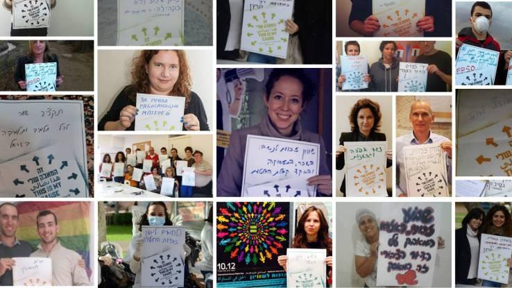 תמונות אנשים שהשתתפו בקמפיין