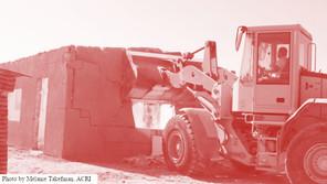 עבירות בנייה: איך להתמודד עםהליכי אכיפה מִנהליים