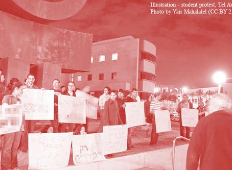דרישה מסטודנטים לממן אבטחה של פעילות ציבורית