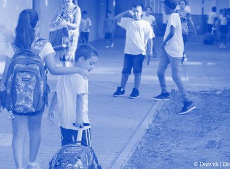 חנוך לנער על פי כיסו: פסק דין מאכזב בעניין תשלומי הורים