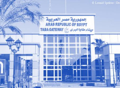 """לתת לפלסטינים ב""""איחוד משפחות"""" לצאת דרך מעבר טאבה"""