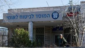 זכויות סוציאליות לבני זוג פלסטינים של אזרחים ותושבים ישראלים