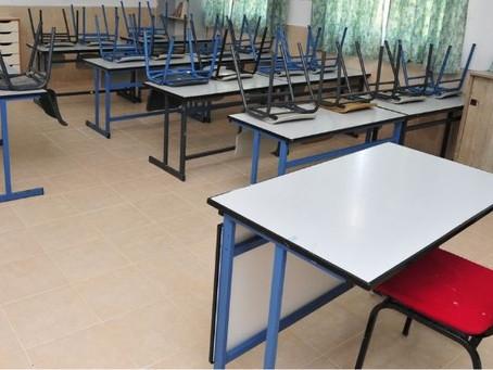 שיטת המינוי של עובדי ההוראה במערכת החינוך הערבית