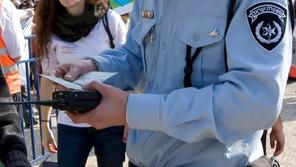 חשוב לדעת: מהן הזכויות שלנו כששוטר/ת מבקש מאיתנו להזדהות