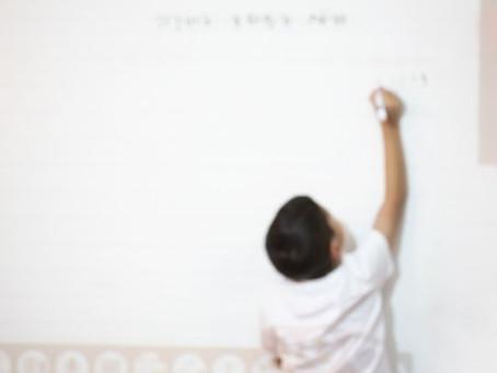 חינוך חינם? שוויון? המציאות בישראל מוכיחה אחרת