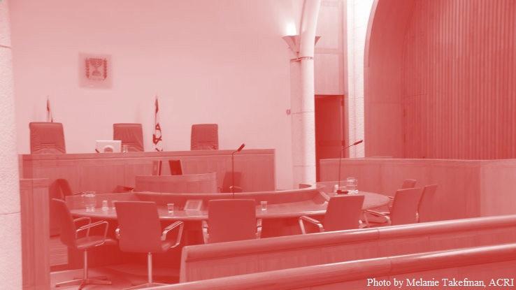 אילוסטרציה - בית המשפט העליון