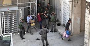 """ביטול הקשר עם הנציבות העליונה של האו""""ם לזכויות אדם"""