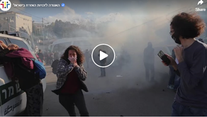 Police Conduct in Sheikh Jarrah