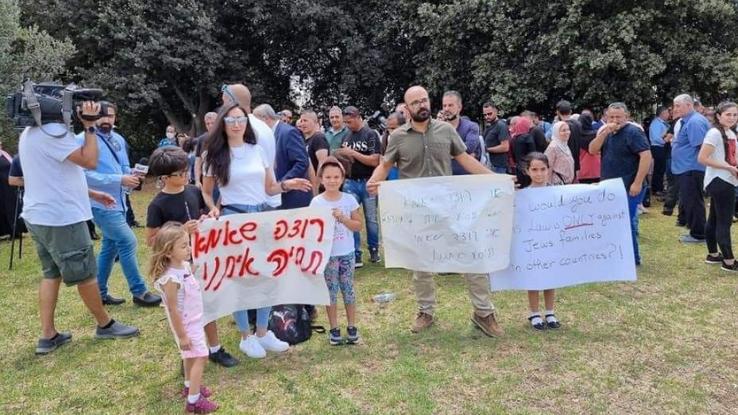 הפגנה נגד חוק האזרחות
