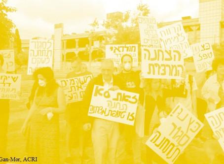 עתרנו: לפנות את התחנה המרכזית בתל אביב