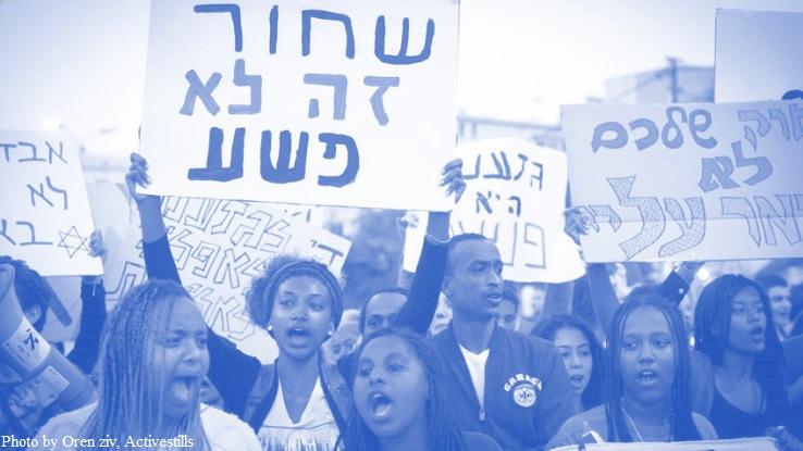 הפגנת יוצאי אתיופיה נגד אפליה