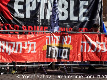 התנכלות עיריית ירושלים למפגינים התולים שלטי מחאה ארעיים