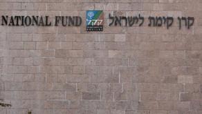 מדיניות הקרן הקיימת לישראל בעניין רכישת אדמות בגדה