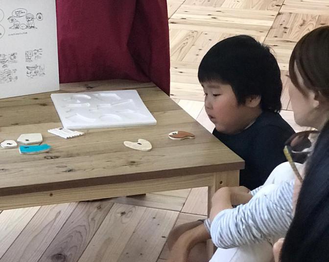 静岡文化芸術大学 プレゼンテーション
