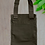 Thumbnail: Carlsbad Caverns National Park Field Bag