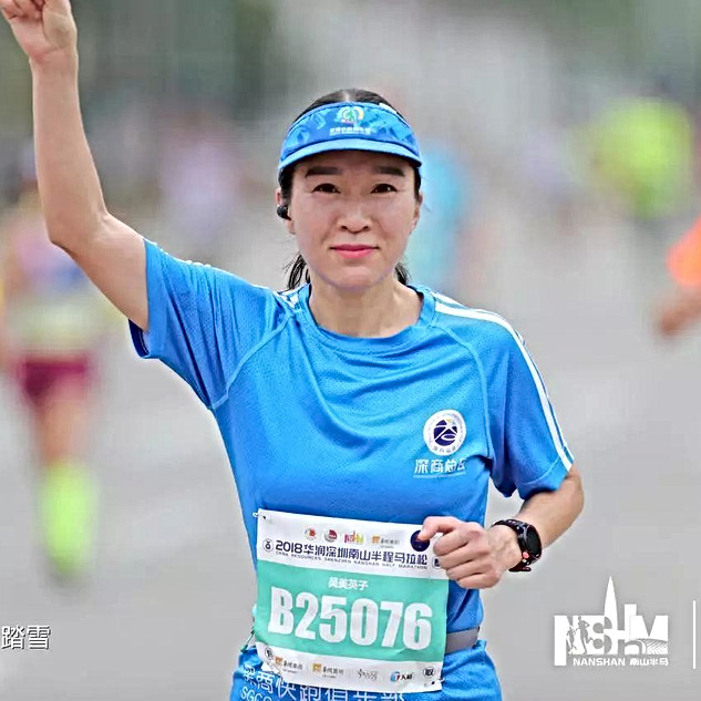 2017金融 - 吴美英子