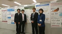 2017.11/1 第27回日本メイラード学会(坂戸)にて、学部ゼミ生金木一馬君、高野樹君が発表しました。