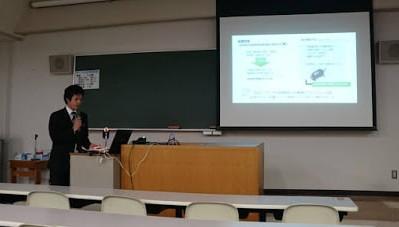 2019.5/18 第73回日本栄養·食糧学会大会(静岡)にて、大学院生M2金木一馬君が発表しました。