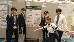 2018.10/7 第39回日本肥満学会(神戸)にて、蕪木智子准教授、学部ゼミ生馬籠亮君が発表しました。