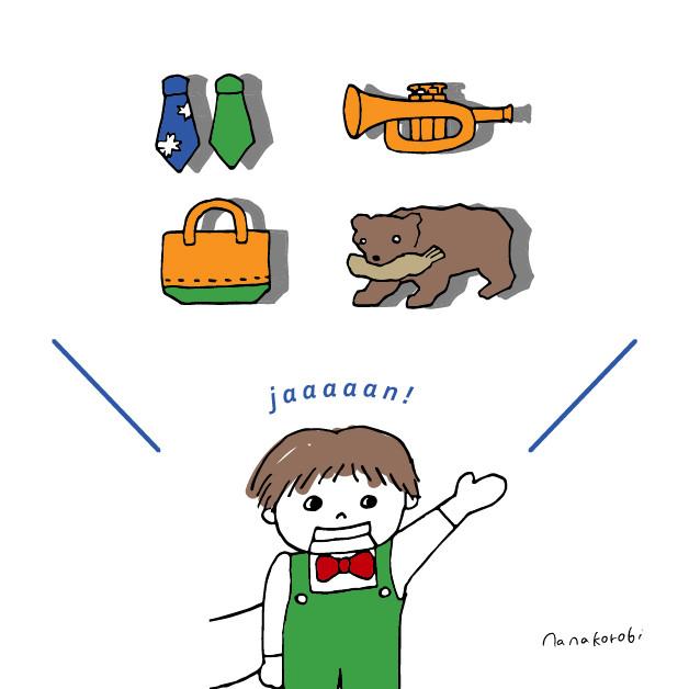 金ちゃん・同好会のイラスト