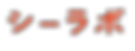 head-logo2_edited.png