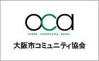 大阪市コミュニティ協会WEBページ