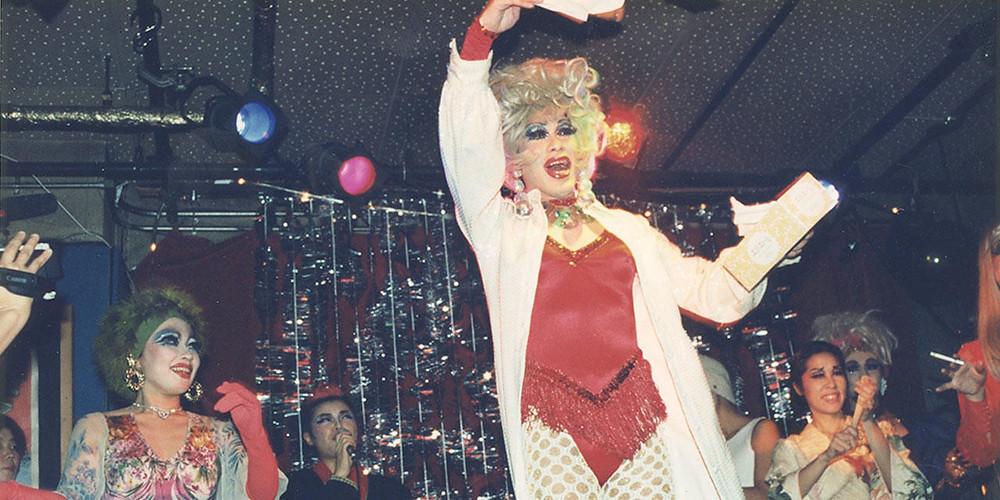 MAMリサーチ006:クロニクル京都1990s―ダイアモンズ・アー・フォーエバー、アートスケープ、そして私は誰かと踊る