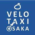 ベロタクシー大阪のWEBサイト