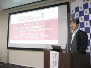 「第8回 震災対策技術展 大阪」セミナーにて講演を行いました
