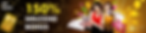 Main Page Banner 2 (150% Welcome Bonus)