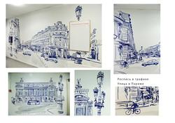 Париж-иллюстрация-улицы-Франции,-окно-в-Европу