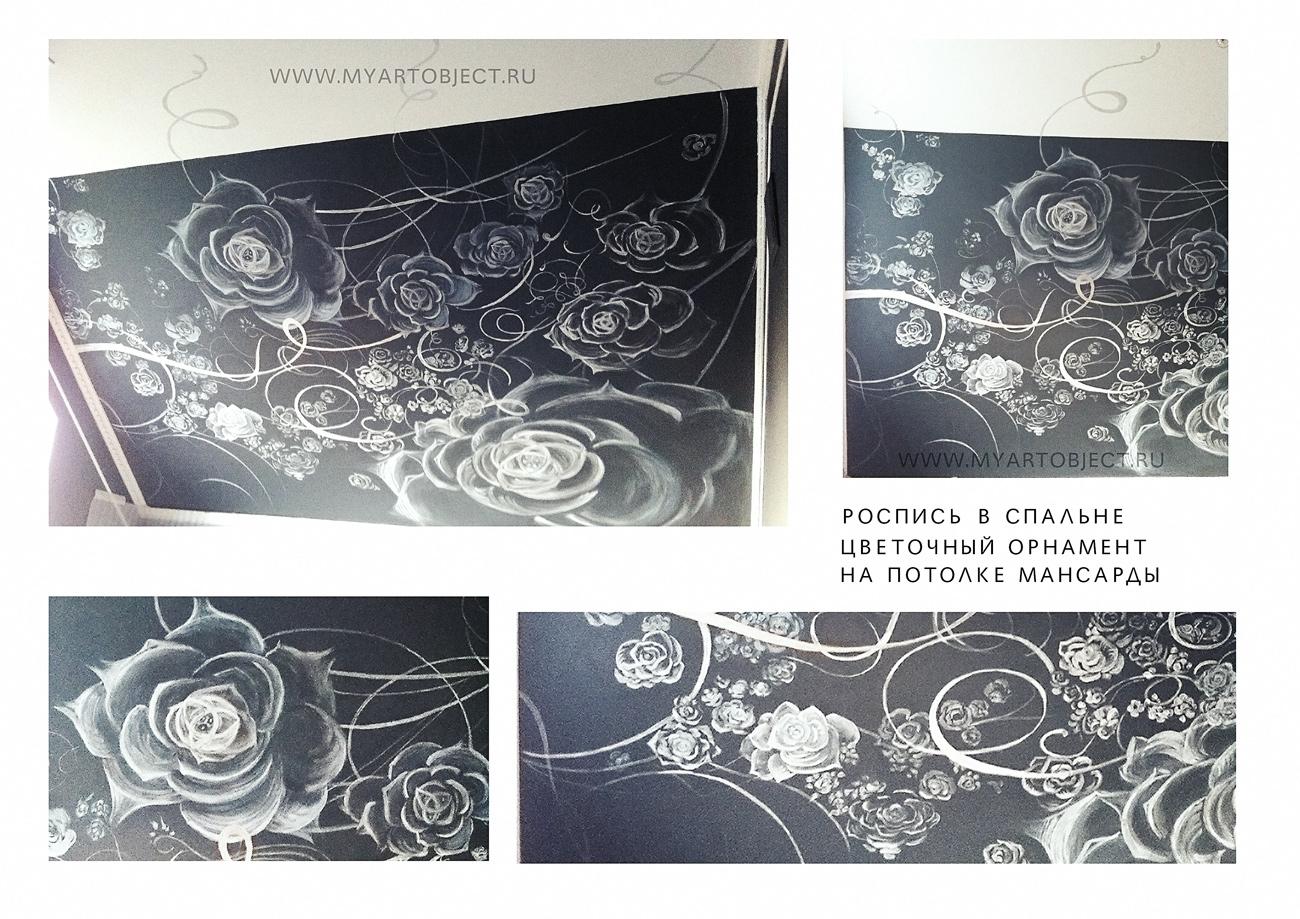 роспись спальни 3d цветы