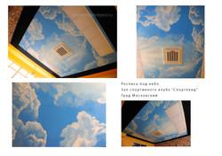 роспись под небо - рисунок неба на потолке - sky painting mural ceiling