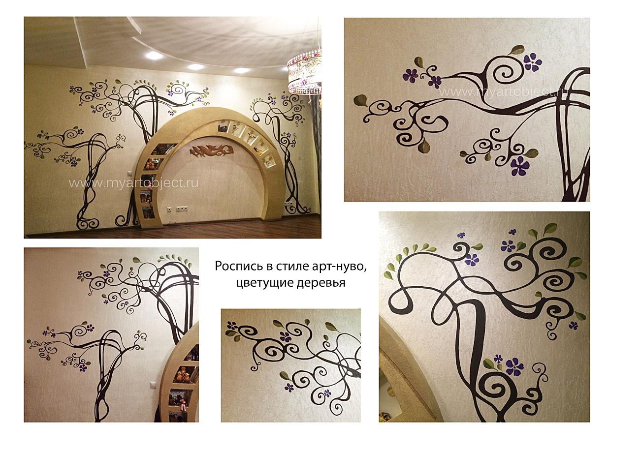 Роспись спальни дерево