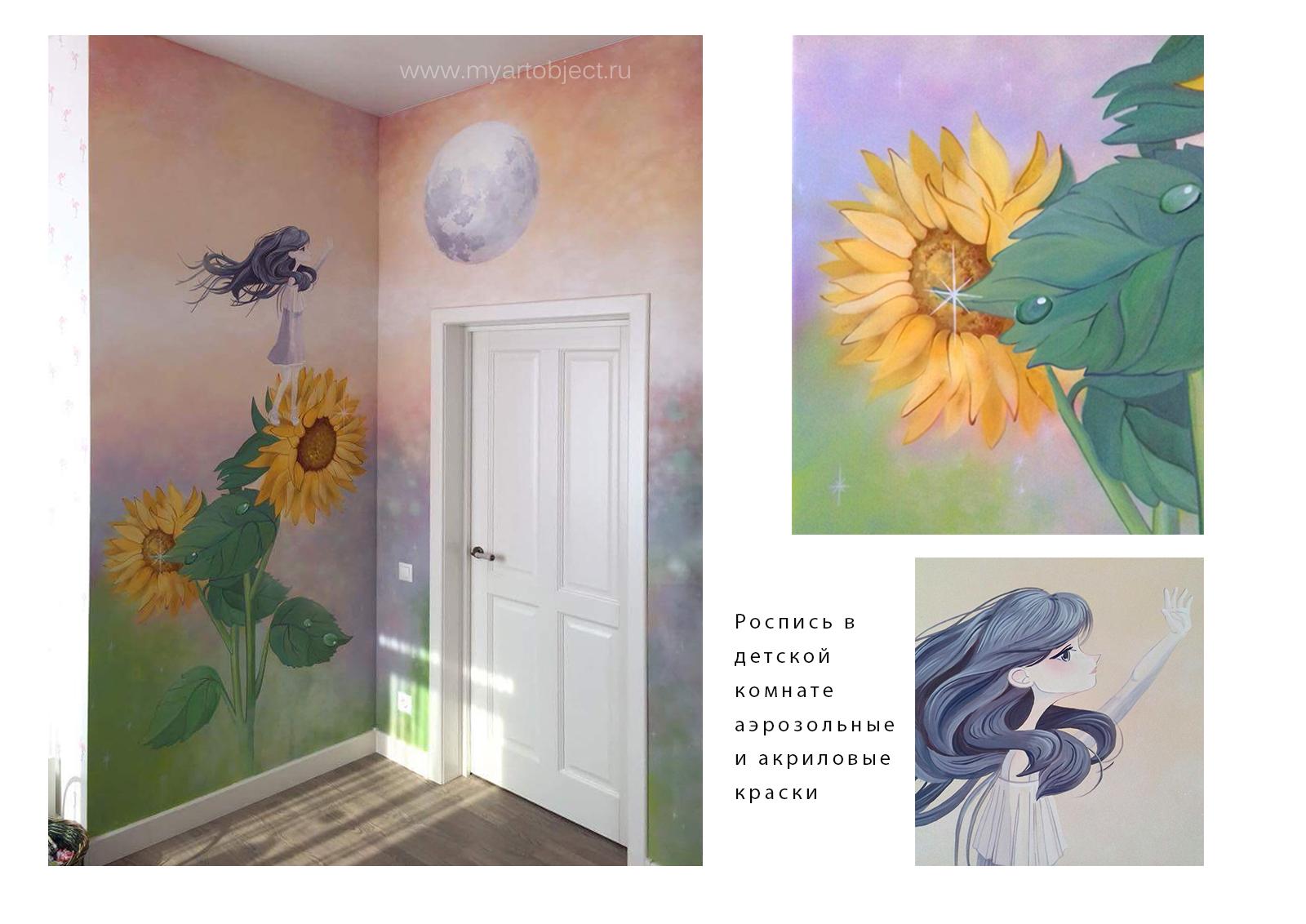 роспись стен в детской комнате девочки  - дизайн детской