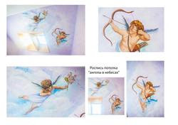 ангелы роспись в детской