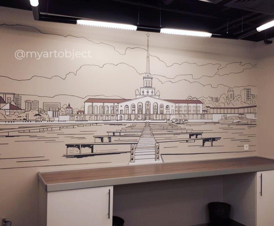 роспись стен офиса городская иллюстрация