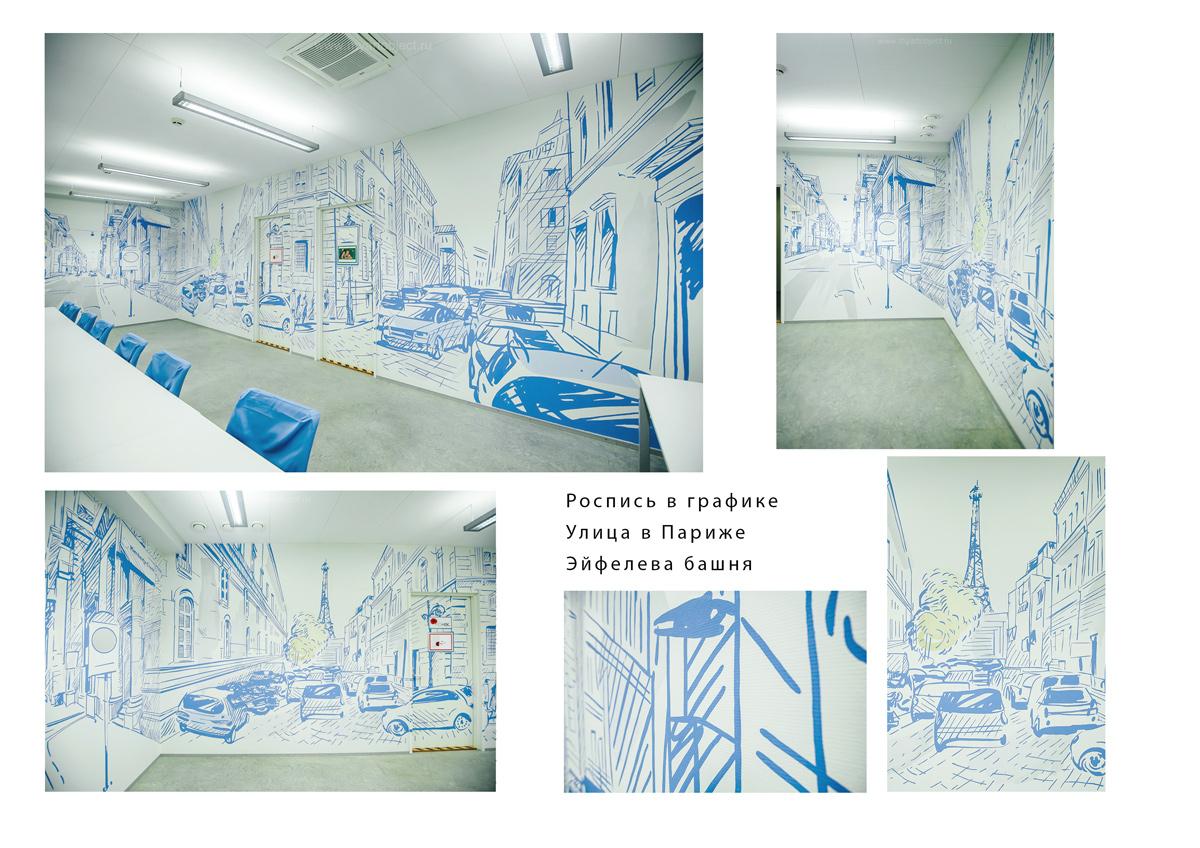 Париж-иллюстрация-Эйфелевой-башни,-окно-в-Европу