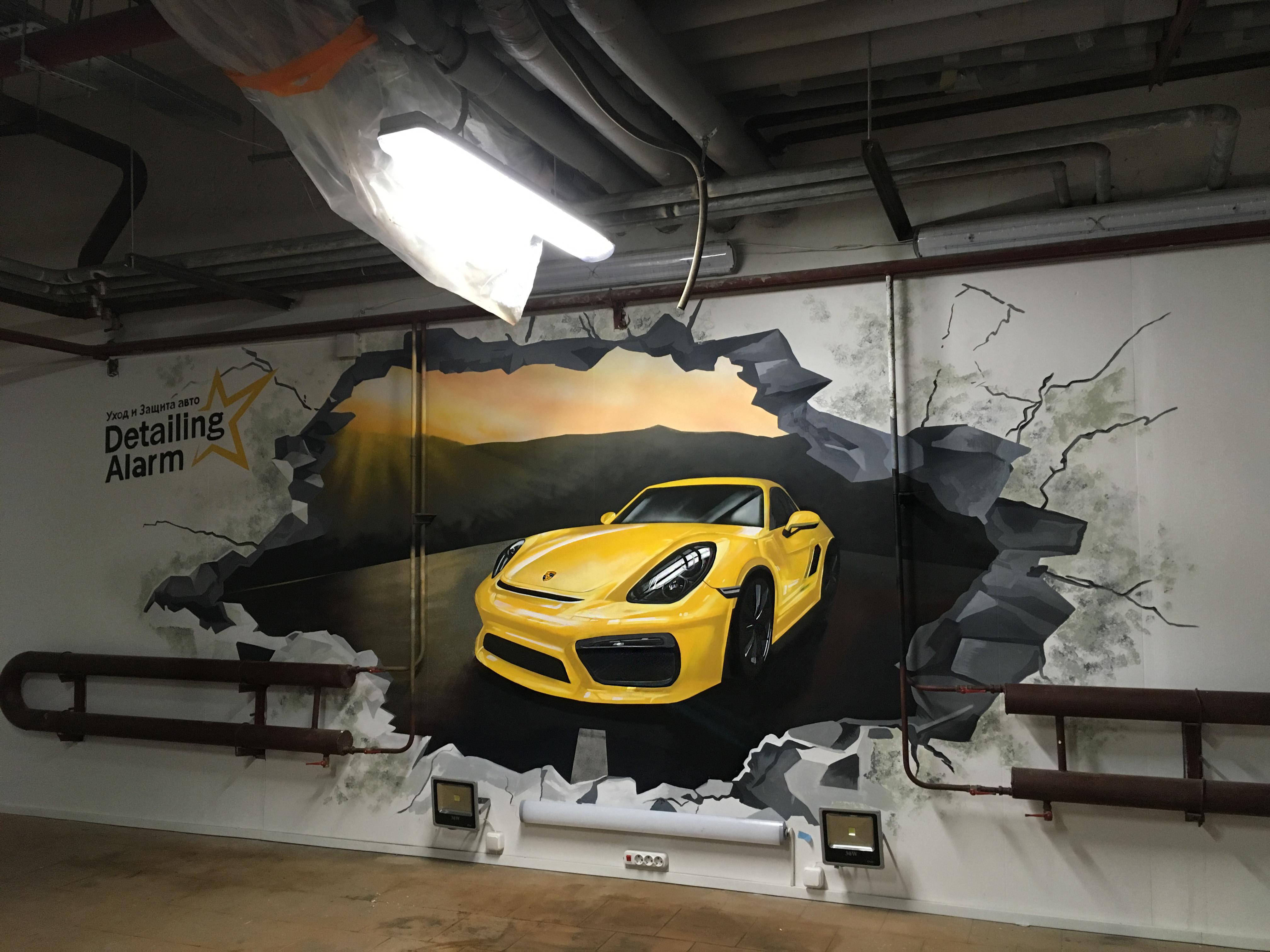 аэрография машина рисунок на стене граффити _ porsche car graffiti on the broken wall