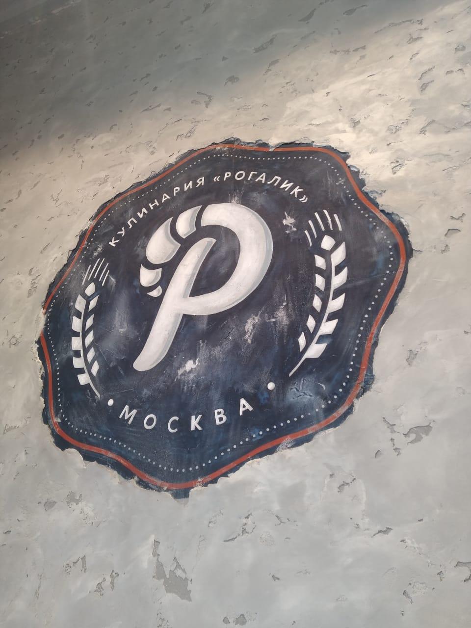 роспись стен логотип состаренный по штукатурке для кафе в москве