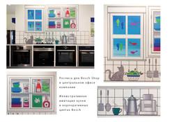 роспись-в-офисе-Bosch-в-корпоративном-стиле-имитация-кухни