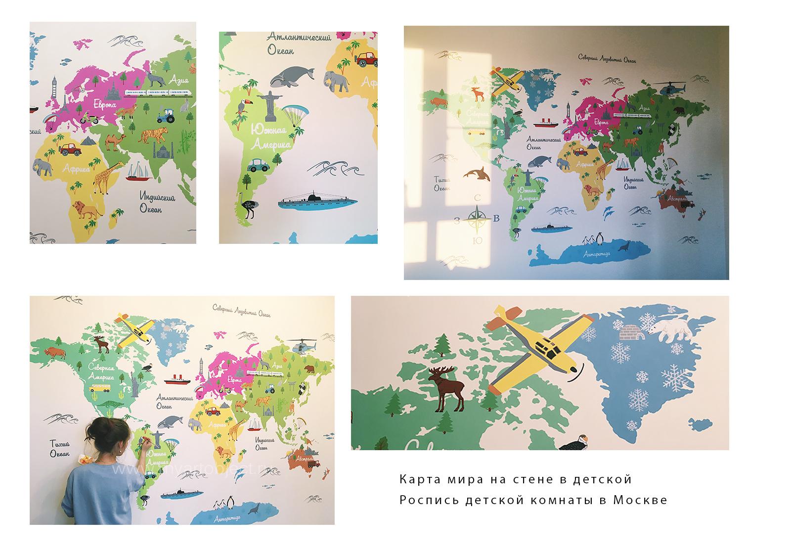 карта-мира-роспись-стены-детской-комнаты