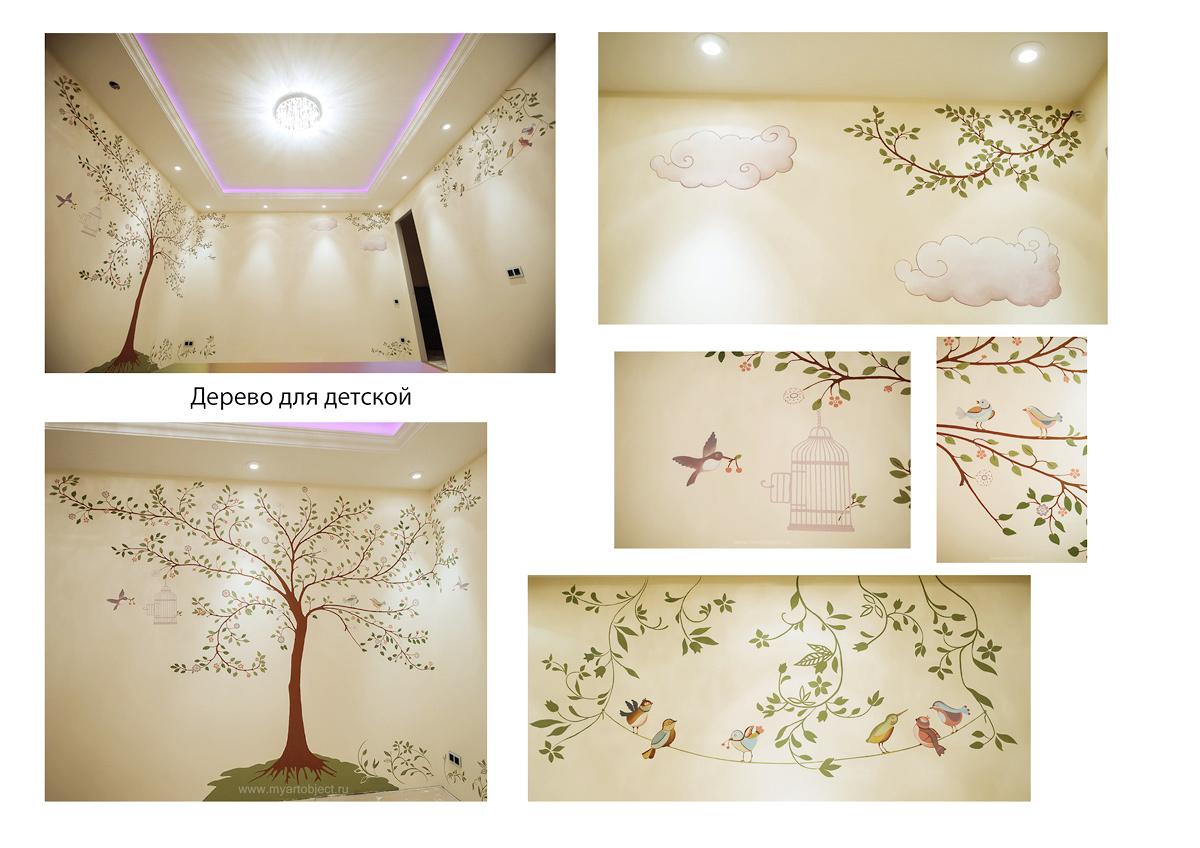 дерево с птичками