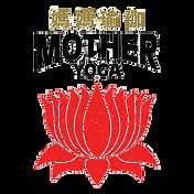 MotherYoga_Logo_transparent_600x600.png