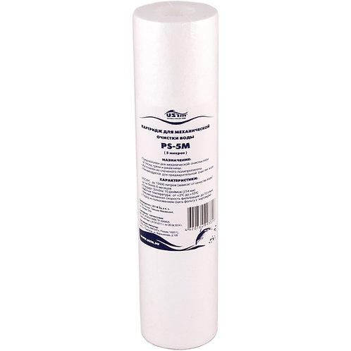 USTM PS-5M картридж для механической очистки воды (полипропилен)