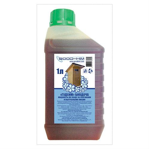 Для септиков и выгребных ям 1 литр концентрат