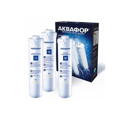 Аквафор К3-К2-К7 Комплект модулей для Кристалл