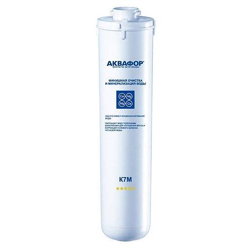 Аквафор. Модуль сменный фильтрующий K07M (K1-07M) (минерализация)